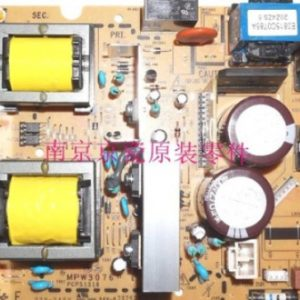 Kyocera 302K094250 LVU Main