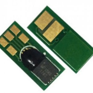 CANON CRG046H CHIP Cy. 5k.ZH*(For Use)