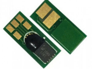 CANON CRG046H CHIP Bk. 6,3k.ZH* (For Use)