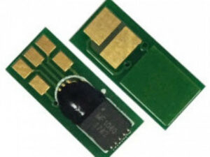 CANON CRG046H CHIP Ma. 5k.ZH*(For Use)