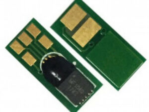 CANON CRG046H CHIP Ye. 5k.ZH*(For Use)