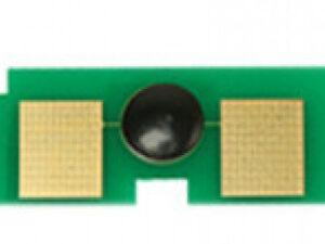 HP UNIV.CHIP U17 SCC*(For Use)