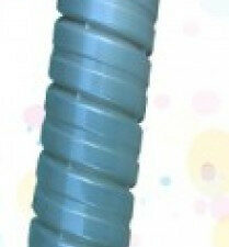RICOH MP2501,2001 Toner. 9K ECOPIXEL (For use)