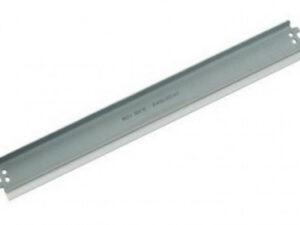 CANON IR1600 Blade IR2000