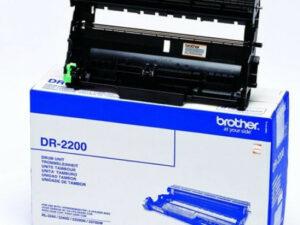 Brother DR2200 drum (Eredeti)