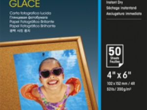 Epson 10x15 Fényes Fotópapír 50Lap 200g (Eredeti)