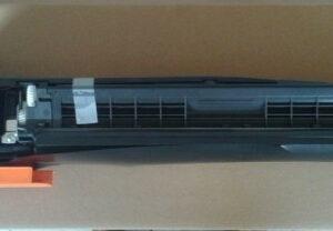 MINOLTA C200/203 modul Yell D IU212Y/IU211Y /IU313Y (For use)