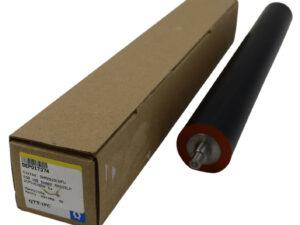 SHARP MX503LH GUMIHENGER (For Use) S*