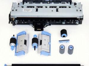 HP Q7833A Maintenance Kit M5025/M5035