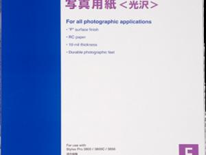 Epson A/2 Fényes Fotópapír 255g/m2 25 lap