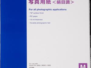 Epson A/2 Félfényes Fotópapír 250g/m2 25 lap