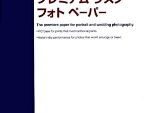 Epson A/2 Luster Fotópapír 260g/m2 25 lap